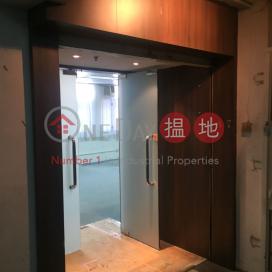 GOOD|Kwai Tsing DistrictWah Fat Industrial Building(Wah Fat Industrial Building)Rental Listings (LAMPA-3815828415)_0