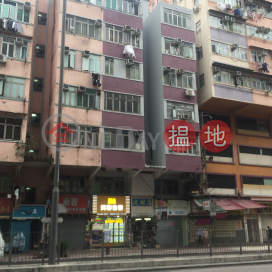 95 Ma Tau Wai Road,Hung Hom, Kowloon
