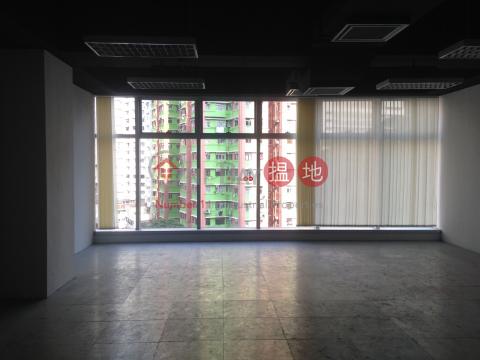 匯城集團大廈|葵青匯城集團大廈(Reason Group Tower)出租樓盤 (tbkit-02896)_0