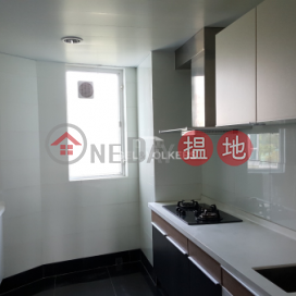 4 Bedroom Luxury Flat for Rent in Yau Kam Tau|One Kowloon Peak(One Kowloon Peak)Rental Listings (EVHK34933)_0