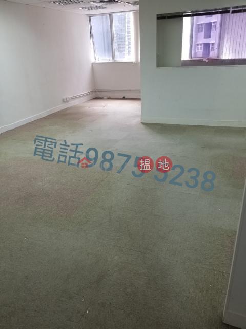 WAN CHAI- OFFICE TEL: 98755238|Wan Chai DistrictConnaught Commercial Building (Connaught Commercial Building )Rental Listings (KEVIN-9000357816)_0
