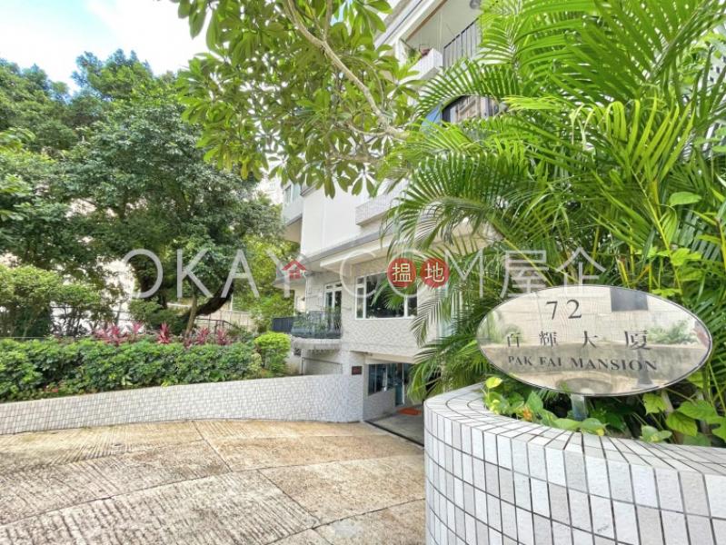 HK$ 42,000/ 月-百輝大廈-中區2房1廁,實用率高百輝大廈出租單位