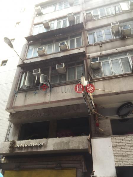 37 Yiu Wa Street (37 Yiu Wa Street) Causeway Bay|搵地(OneDay)(1)