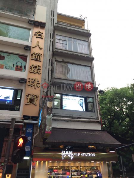 漢口道57號 (57 Hankow Road) 尖沙咀 搵地(OneDay)(1)