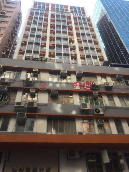 金時商業大廈 (King\'s Commercial Building) 尖沙咀|搵地(OneDay)(3)