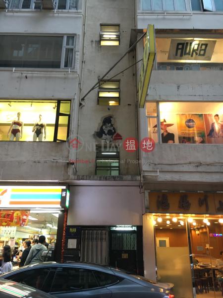 勿地臣街18號 (18 Matheson Street) 銅鑼灣|搵地(OneDay)(3)