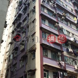 3 Hamilton Street,Mong Kok, Kowloon