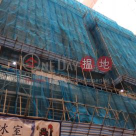 Block C Tsim Sha Tsui Mansion,Tsim Sha Tsui, Kowloon