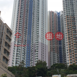 Shek Pai Wan Estate Phase 1 Pik Long House,Aberdeen, Hong Kong Island