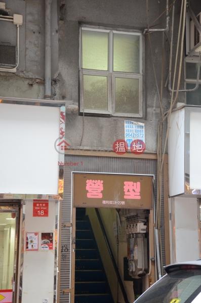 禧利街18-20號 (18-20 Hillier Street) 上環|搵地(OneDay)(1)