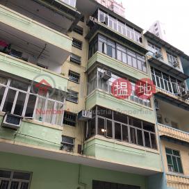 西灣河街156-162號,西灣河, 香港島