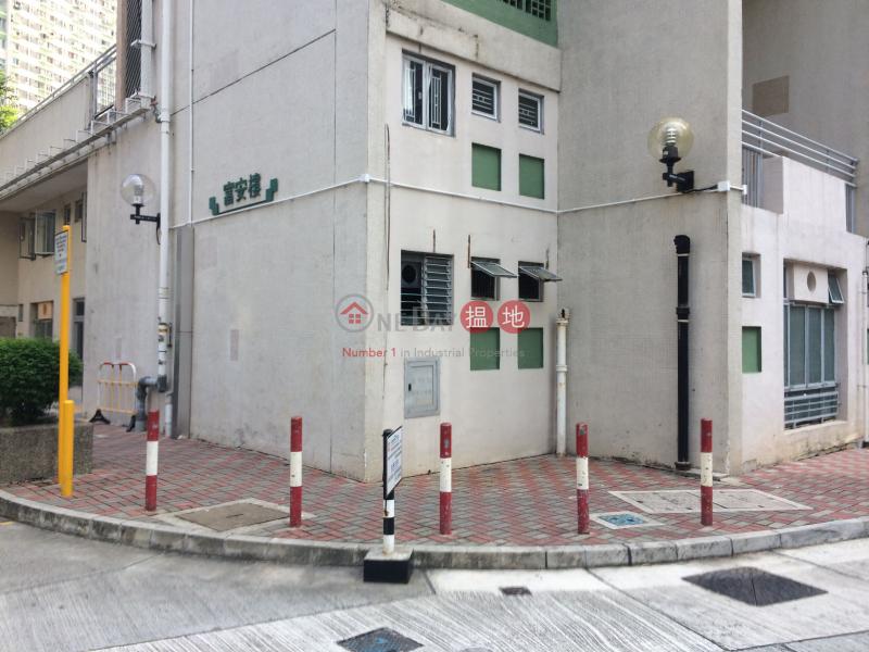 大窩口邨富安樓 (Fu On House, Tai Wo Hau Estate) 葵涌|搵地(OneDay)(3)