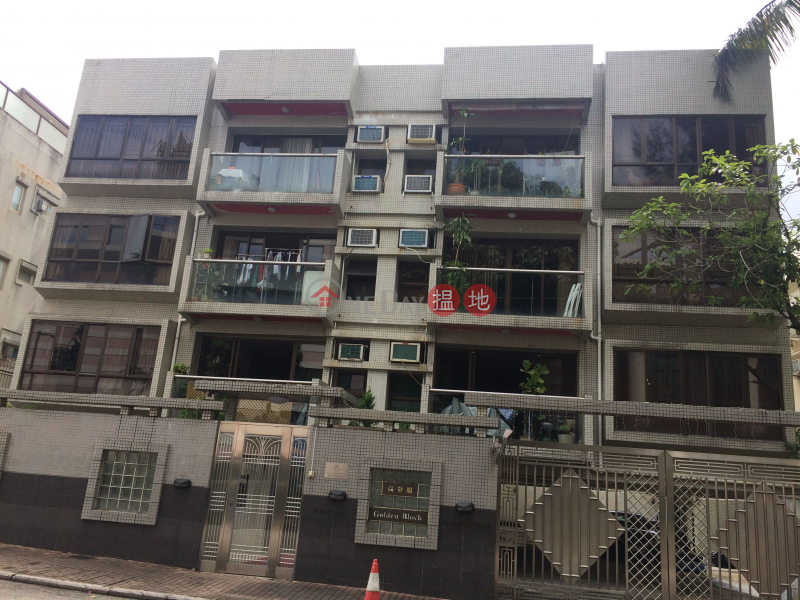 Golden Block (Golden Block) Yau Yat Chuen|搵地(OneDay)(1)