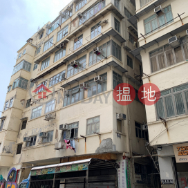 銀漢街50A號,土瓜灣, 九龍