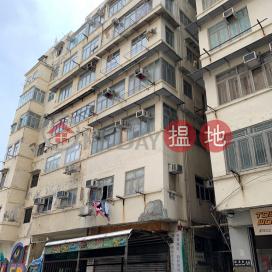 50A Ngan Hon Street,To Kwa Wan, Kowloon