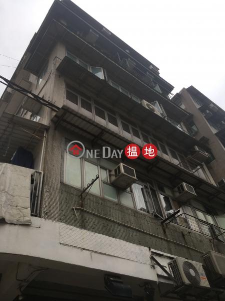 KWONG HANG HOUSE (KWONG HANG HOUSE) Kowloon City|搵地(OneDay)(1)