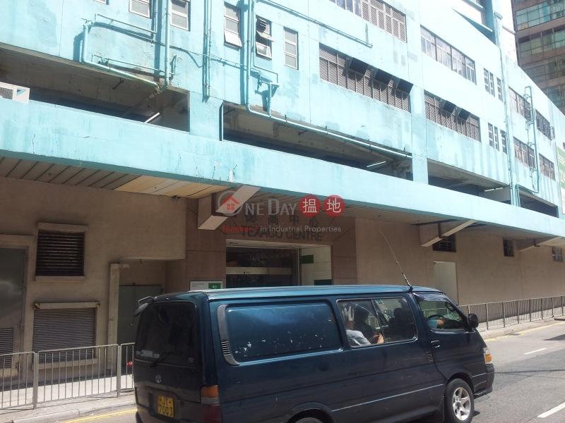 德高中心 (Texaco Centre or QPL Industrial Building) 荃灣東|搵地(OneDay)(3)