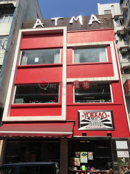 12B Yan Hing Street (12B Yan Hing Street) Tai Po|搵地(OneDay)(1)