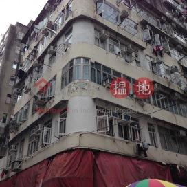新填地街45A號,佐敦, 九龍