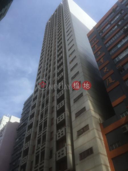 新寶中心 (New Treasure Centre) 新蒲崗|搵地(OneDay)(1)