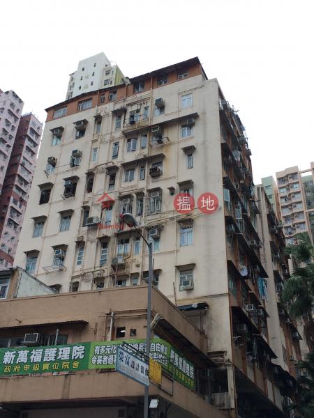 Yi Wo Building (Yi Wo Building) Kwai Chung 搵地(OneDay)(2)