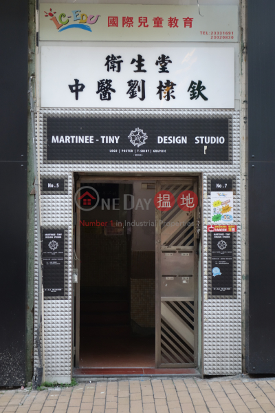 7 Pak Sha Road (7 Pak Sha Road) Causeway Bay 搵地(OneDay)(1)