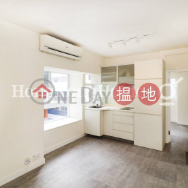 1 Bed Unit for Rent at Manrich Court