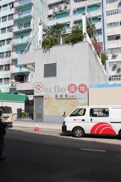 Million Fortune Industrial Centre (Million Fortune Industrial Centre) Tsuen Wan West|搵地(OneDay)(2)