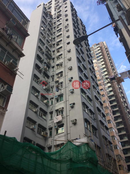 保基大廈 (Poga Building) 石塘咀|搵地(OneDay)(3)