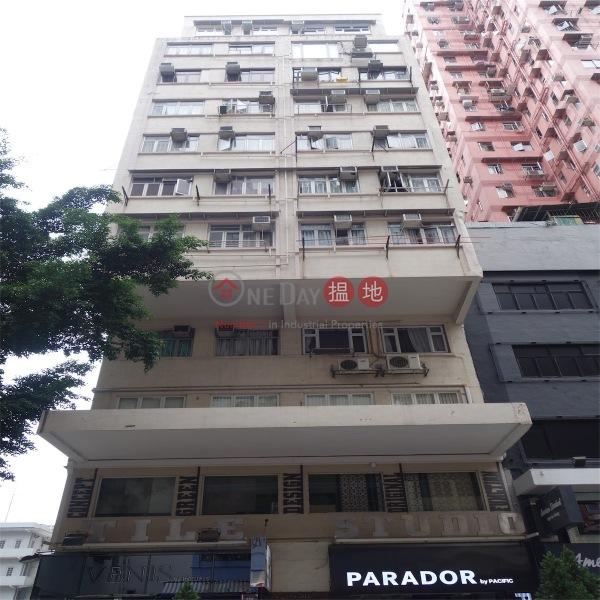 229-231 Lockhart Road (229-231 Lockhart Road) Wan Chai|搵地(OneDay)(3)