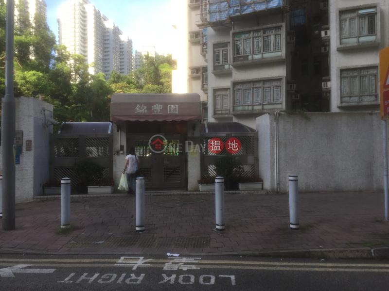 Kam Fung Garden Block 2 (Kam Fung Garden Block 2) Tsuen Wan West|搵地(OneDay)(1)