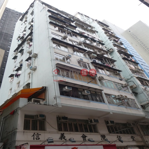 Heung Hoi Mansion (Heung Hoi Mansion) Wan Chai|搵地(OneDay)(4)