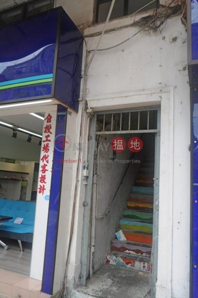 San Shing Avenue 51 (San Shing Avenue 51) Sheung Shui|搵地(OneDay)(1)