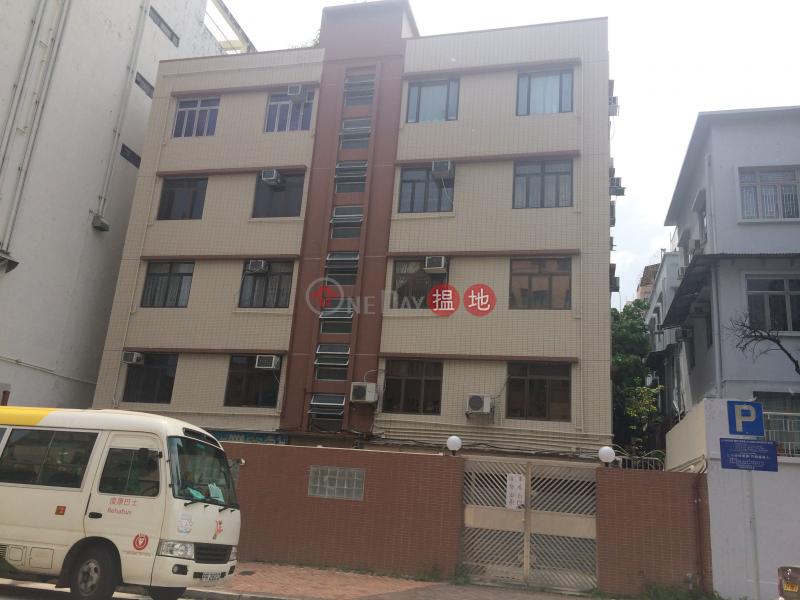 Ka Lee Garden Building (Ka Lee Garden Building) Kowloon City|搵地(OneDay)(3)