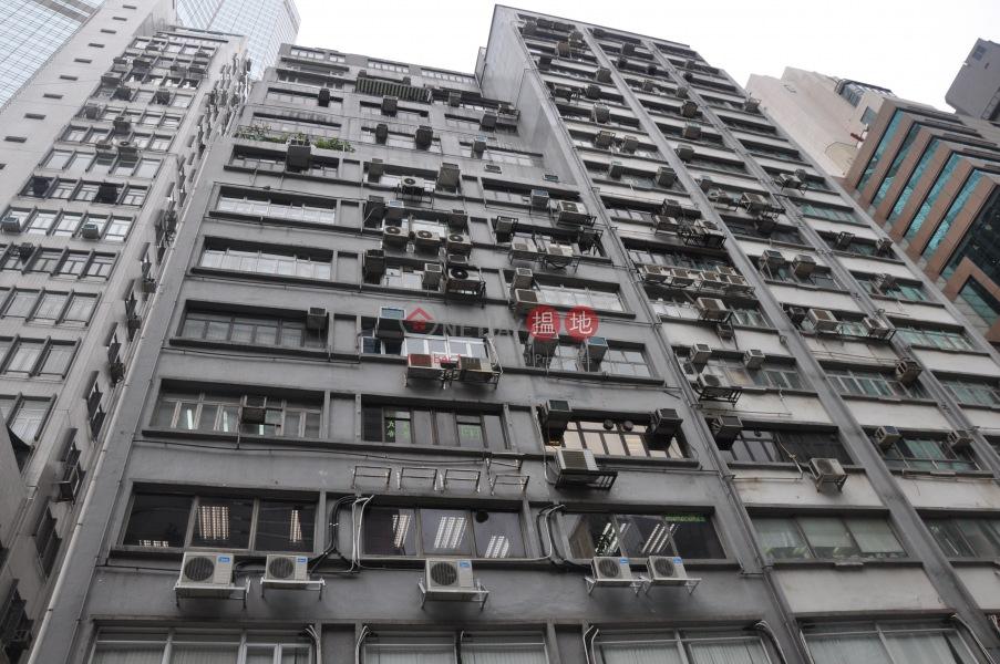章記大廈 (Cheong K Building) 中環|搵地(OneDay)(3)