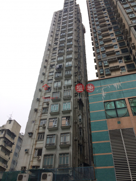 Wing Ning Building Block A (Wing Ning Building Block A) Cheung Sha Wan|搵地(OneDay)(1)