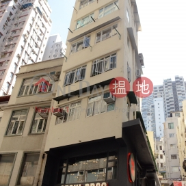 66 Hollywood Road,Soho, Hong Kong Island