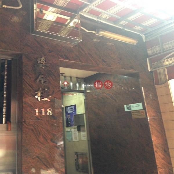 樂居樓 (Lok Ku House) 灣仔|搵地(OneDay)(1)