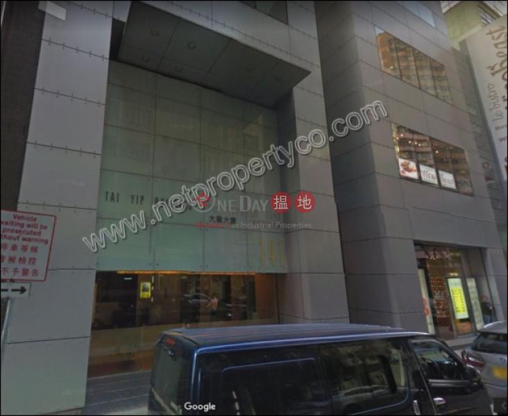 大業大廈141譚臣道 | 灣仔區-香港-出租-HK$ 16,038/ 月