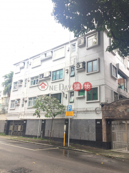 King Hong Court (King Hong Court) Yau Yat Chuen|搵地(OneDay)(1)