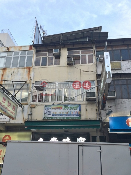 新豐路101號 (San Fung Avenue 101) 上水|搵地(OneDay)(3)