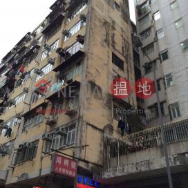 79 Oak Street,Tai Kok Tsui, Kowloon
