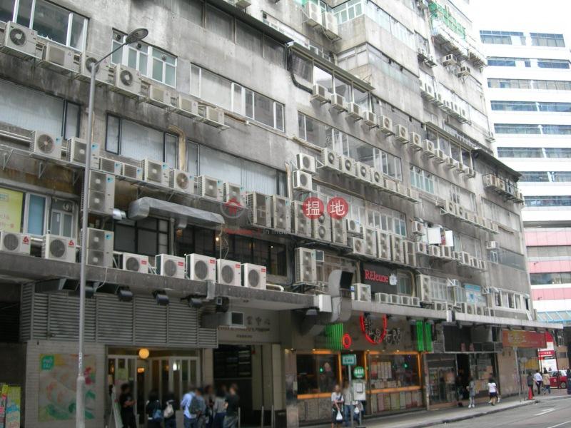 Leroy Plaza (Leroy Plaza) Cheung Sha Wan 搵地(OneDay)(3)