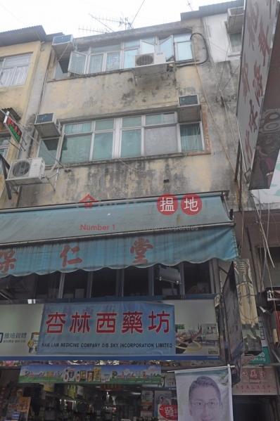 San Hong Street 14 (San Hong Street 14) Sheung Shui|搵地(OneDay)(3)