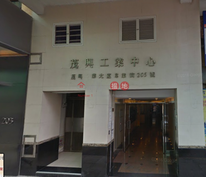 Property Search Hong Kong | OneDay | Industrial Rental Listings, MOW HING FTY BLDG