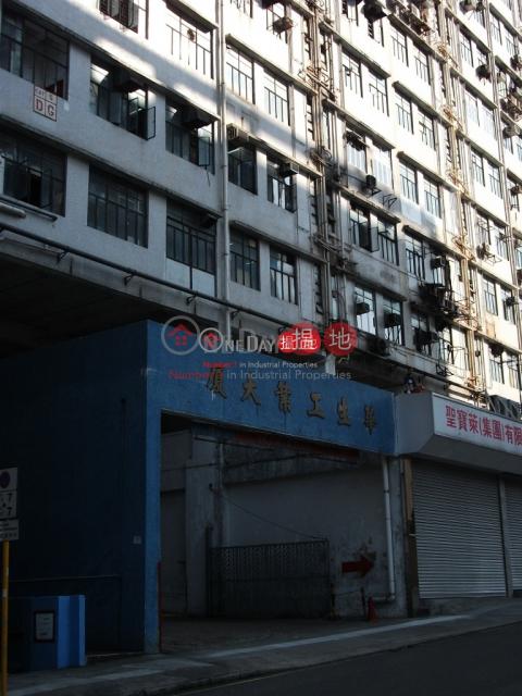 華生工業大廈|沙田華生工業大廈(Wah Sang Industrial Building)出租樓盤 (greyj-02723)_0