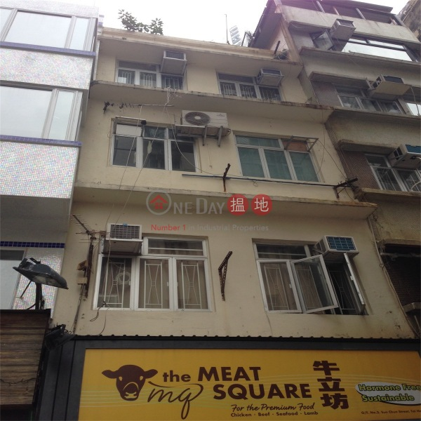 新村街4號 (Sun Chun Villa) 銅鑼灣|搵地(OneDay)(2)