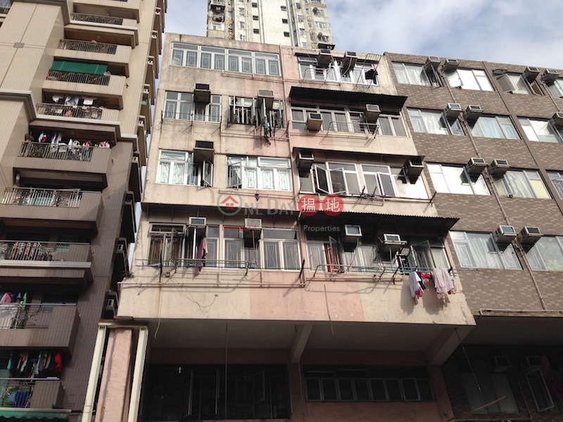 316-318 Shanghai Street (316-318 Shanghai Street) Yau Ma Tei|搵地(OneDay)(1)