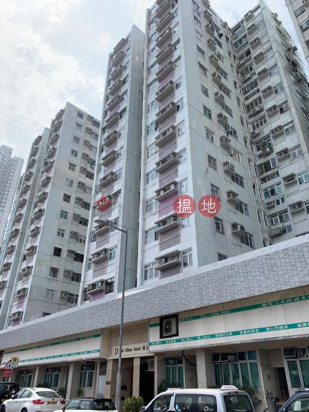 偉恆昌新邨 偉景閣 D座 (Block D Wei Chien Court Wyler Gardens) 土瓜灣 搵地(OneDay)(1)