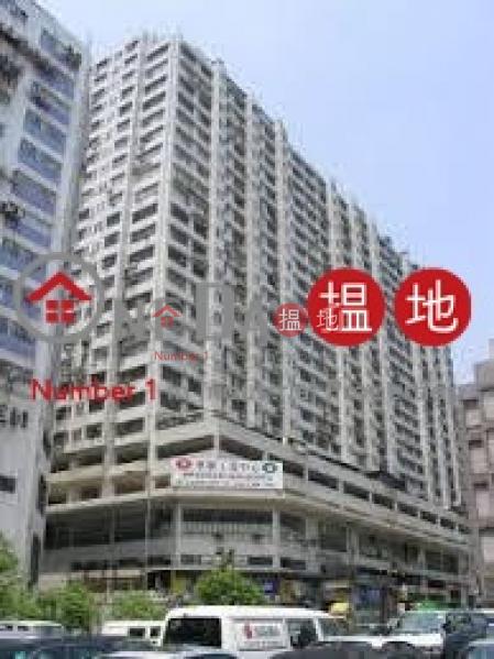 Wah Lok Industrial Centre, Wah Lok Industrial Centre 華樂工業中心 Rental Listings | Sha Tin (maggi-02831)